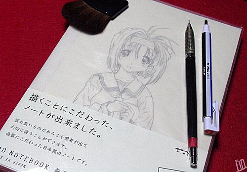 MDノート MDノート(無地) いまだ、中には描けません。「新しいノートに描くのっ...  &a